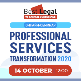 Professional Services Transformation Seminar