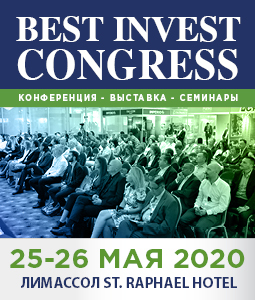 Best Invest Conference