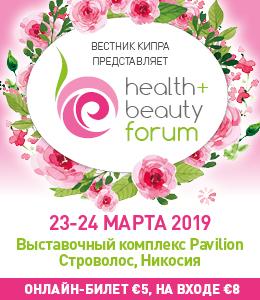 Health_Beauty