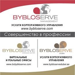 Bybloserve