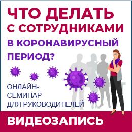 Семинар Соболев-Менелау