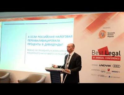 Mikhail Sobolev,Consultant in international tax planning