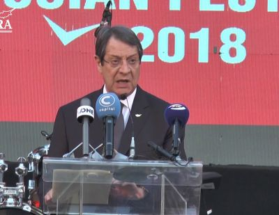 H.E. The President of the Republic of Cyprus Mr. Nicos Anastasiades