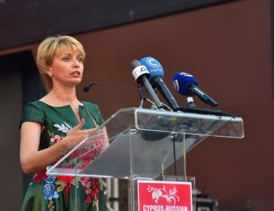 The President of the Organizing Committee Mrs. Natalia Kardash